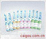 氢溴酸槟榔碱