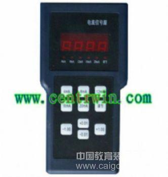 可调电流信号源/信号发生器/精稳恒流源 型号:BHYZT-02B