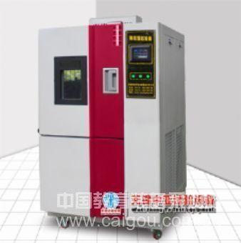 小型高低温试验箱图片及型号