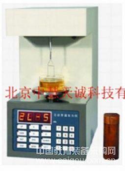全自动表/界面张力仪 型号:SHRZL-5