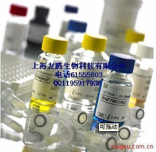 IL-1ra/IL-1F3 酶免试剂盒