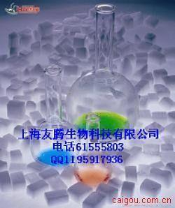 HNF-3β(Hepatic Nuclear Factor3beta/FOXA2)酶免试剂盒