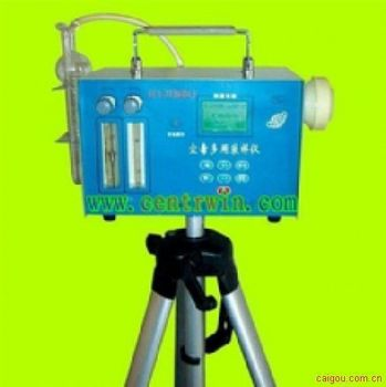 智能呼吸性尘毒多用采样仪 型号:YXF-BCY-3T30/D1.5