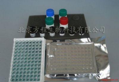 北京酶免分析代测 花椰菜花叶病毒Cauliflower Mosaic Virus 试剂盒