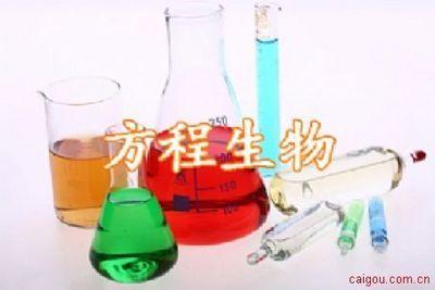 北京优级生化试剂CTP Na2 5'-三磷酸胞苷二钠最低价格 品牌 Sigma