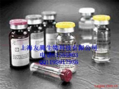 人肺表面活性物质相关蛋白C(SP-C)ELISA Kit
