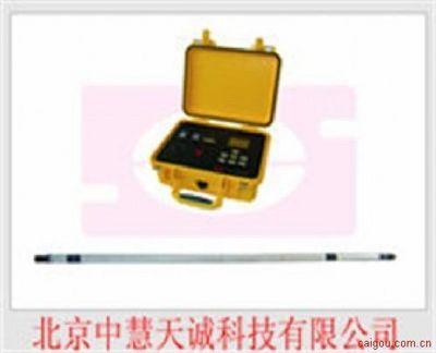 数字电极系探管 型号:SDJDX-2