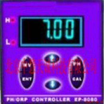 在线工业PH仪表/PH计 型号:HRUEP-8080