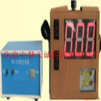 悬掛式甲烷测定器 型号:DFCJC4X/C106