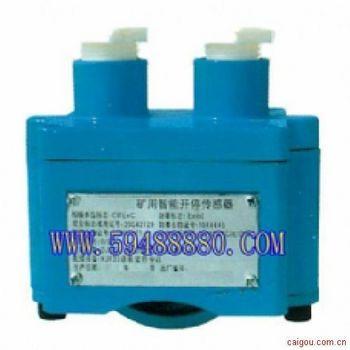 矿用设备开停传感器 型号:TSY/GKT-18