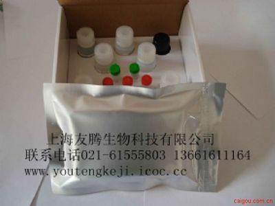 大鼠8异前列腺素(8-iso-PG)ELISA Kit
