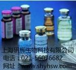 大鼠白介素7(Human IL-7) ELISA试剂盒原理