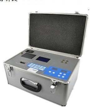 四合一水质检测仪 HAD-SQ-S03B