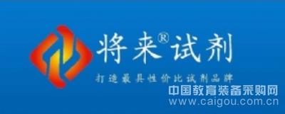 CAS:95058-81-4,吉西他滨价格|厂家