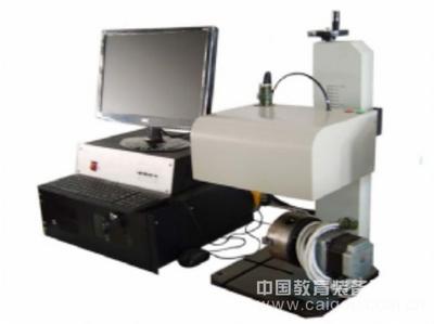 旋转型气动打标机 型号:ZM-DR-QD02