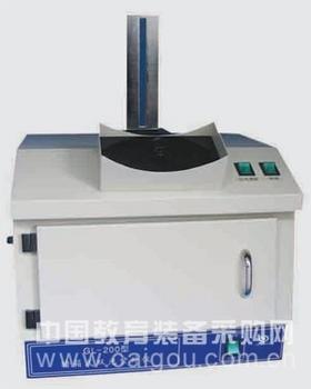 暗箱式微型紫外系统    型号;HAD-GL-200