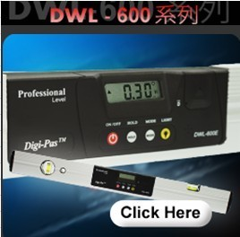 镁铝电子水平尺 铝合金电子水平尺 水平仪 型号:DWL600E