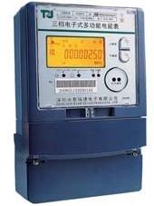 三相多功能电能表 型号:DTSD/DSSD