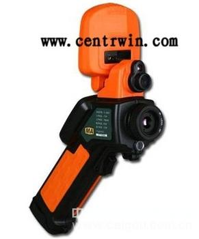 矿用本质安全型红外热像仪 型号:HDYRH-600