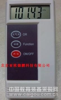 一级气压计/一级气压表型号:DP24494