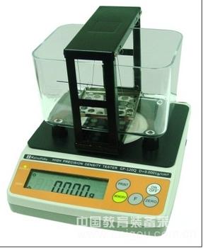 全自动固体密度计/固体密度天平/数显直读式密度计/比重天平 型号:HAD-120X