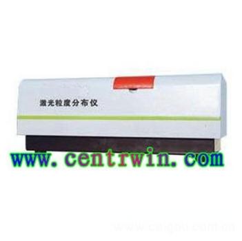激光粒度分布仪 型号:LN-DHYL-1080