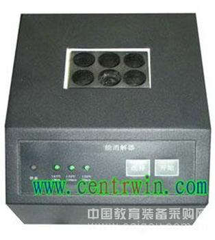 钼离子测定仪/智能水质测定仪(含消解器) 型号:BHSYCM-04-24