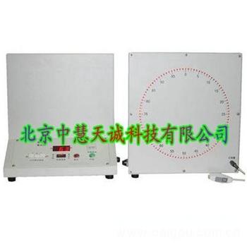 复合器/警戒仪 型号:BT-U502