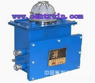 矿用声光语言报警装置(文字显示) 型号:SKKXB-127