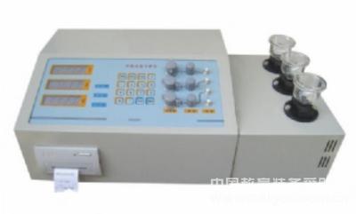 铜合金分析仪器/铜含量检测仪/铜元素分析仪