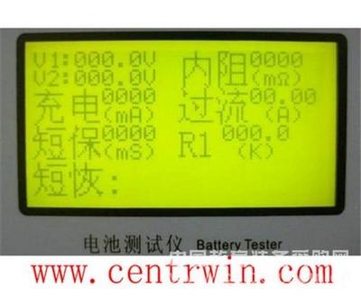 成品电池综合测试仪/手机电池测试仪/纽扣电池测试仪/对讲机电池测试仪/1-2节电池测试仪 型号:DG-1