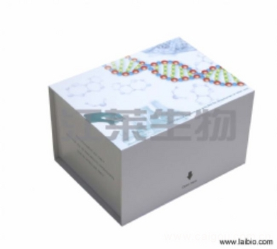 鸡碱性成纤维细胞生长因子(bFGF)ELISA试剂盒