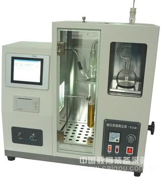 半自动触摸屏减压馏程测定器/减压蒸馏测定器 型号:HAD-0165B