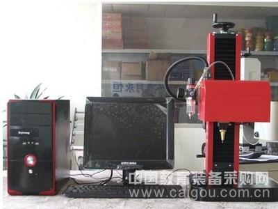 台式平面打标机/气动打标机   型号;HAD-KT-QD01