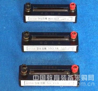 电阻圈   型号:GSX-J2358型