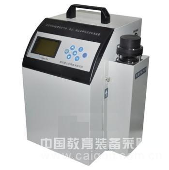 便携式气体、粉尘、烟尘采样仪流量校准器  型号:HAD-7040