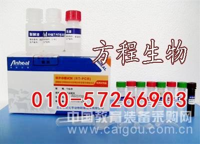 人血清总补体(CH50)ELISA试剂盒,北京现货