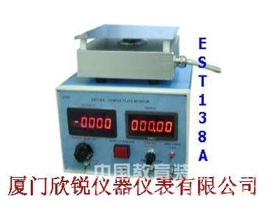 离子风机测试仪EST138A++