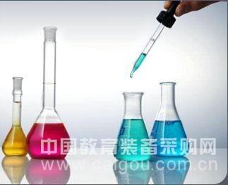 顺丁烯二酸钠3105-55-3