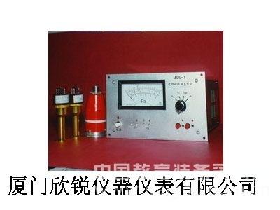 ZF-3双表指针式复合真空计
