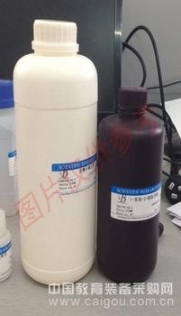 5(6)-羧基荧光素琥珀酰亚胺酯 117548-22-8