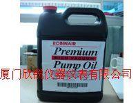 13204美国罗宾耐尔Robinair真空泵润滑油13204