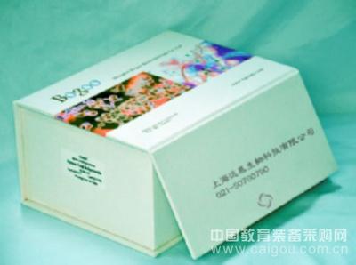 LIFR ELISA试剂盒 进口elisa试剂盒