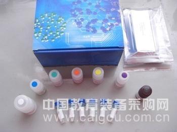KLK 6 ELISA试剂盒 进口elisa试剂盒