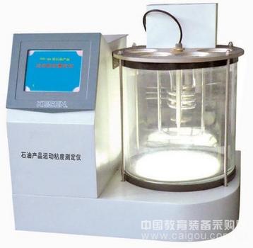 石油产品运动粘度测定仪/运动粘度测定仪   型号:HA-ND-05