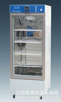 种子低温样品柜 种子样品柜
