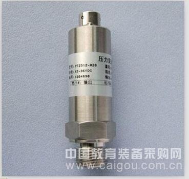 低温压力传感器,亚欧传感器