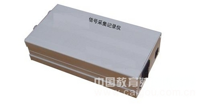 信号采集记录仪 采集记录仪 型号:HAD-XH5802