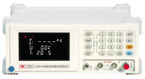 电解容漏电流测试仪 电解容漏电流检测仪 型号:YZ-YD2610