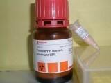 乙酰蒲公英萜醇(2189-80-2)标准品|对照品